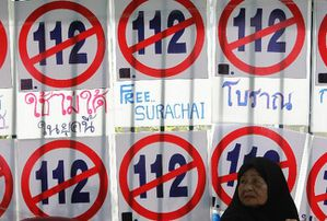 A-protester-against-article-112-of-Thailands-criminal-code-