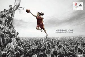 adidas_basketball_jo2008.jpg
