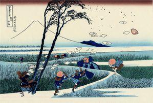 Ejiri-in-the-Suruga-province-1832.jpg
