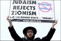 Judaisme-contre-sionisme.jpg