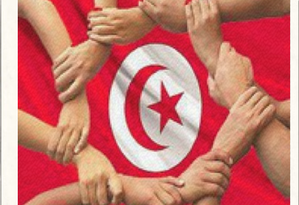 tunisie