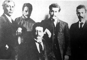 Junta_Organizadora_del_PLM_1910.jpg
