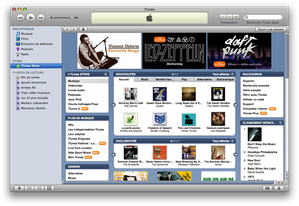 itune.png