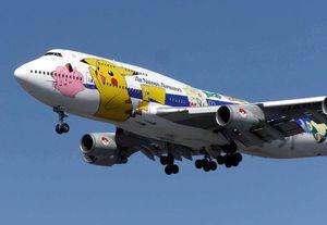 avion-poke.jpg