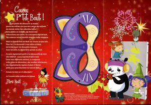 Carte-Noel-1-1024x711.jpg