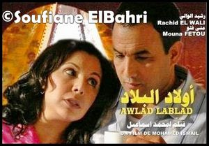Film-Marocain-Wlad-Lblad.jpg