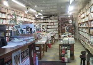 photo-Memoire-du-monde libraire gallery