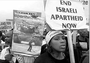 end-apartheid.jpg