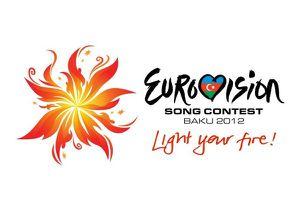 eurovision 2012 logo
