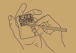 redaction cuneiforme