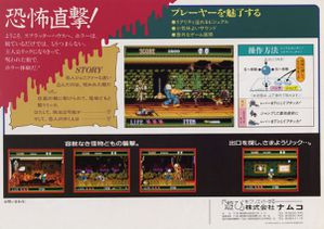 splatter1.arcade