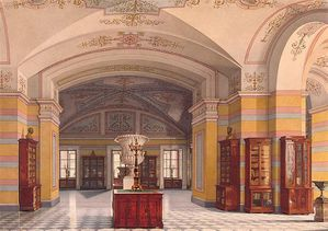 Interiors-of-the-New-Hermitage-The-Room-of-the-5th-Library.jpg