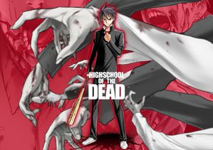 High School of the Dead 021