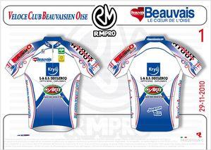 maillots vcbo 2011