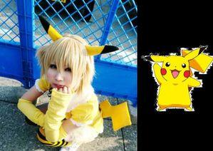 pokemon_79.jpg