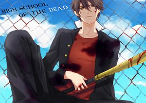 High School of the Dead 012