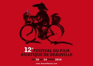 12e-festival-film-asiatique-deauville-L-1