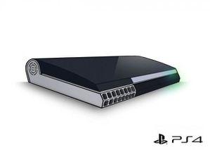 PS4-la-vraie.jpg
