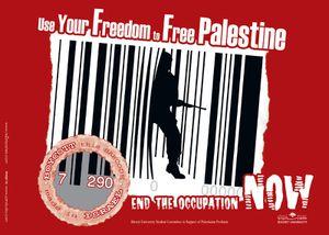 boycott_israel__by_dirarko.jpg