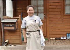 atsuko ogasawara