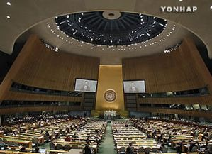 assemblee_nations_unies.jpg