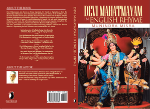 Devi-Cover.png