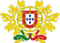 85px-Coat of arms of Portugal svg