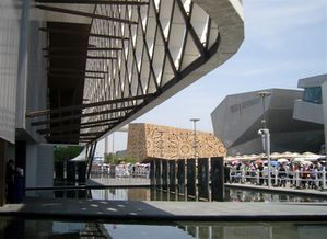 Pavillon France Expo 2010 © Jacques DRIOL 20