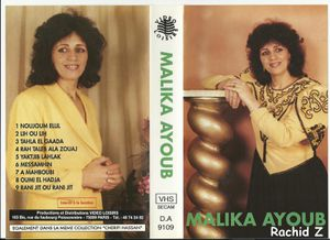 Malika-Ayoub-video-2.jpg