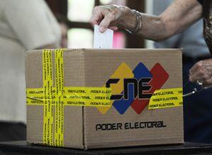 20100915-venezuelaelecciones.jpg