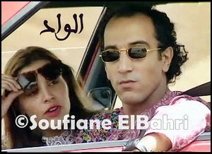 Film-Marocain-Alwad.jpg