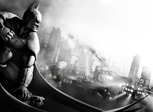 Batman-Arkham-City.jpg