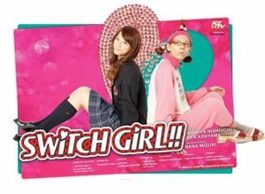 switch girl1