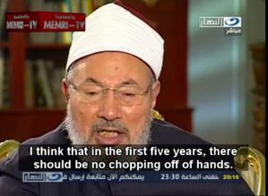 Capture-memri.JPG