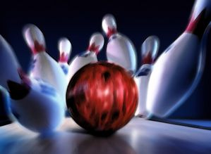 Bowling2-copie-1.jpg
