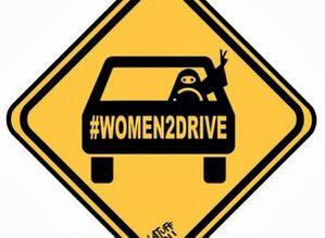 No-Woman--No-Drive.jpg