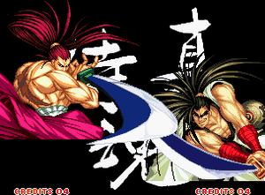 samsho end