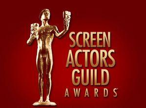 Screen Actors
