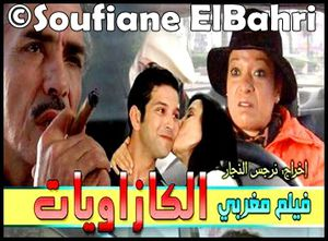 Al Casaouiate Film Marocain