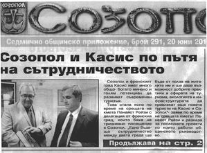 article-sozopol_Page_1.jpg