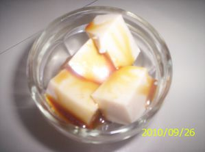 Coconut Jelly with Caramel Sauce