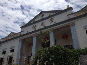 Xiamen 0550