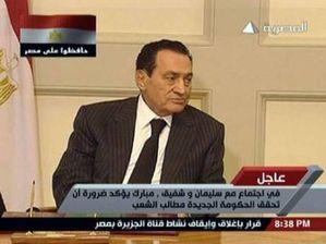 Egypte sixieme jour de revolte contre Hosni Moubarak