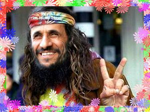 AHMADINEJAD-flower-power.jpg