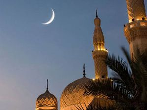 Ramadan---Eid-Ul-FItr-latest-images-2014.jpg