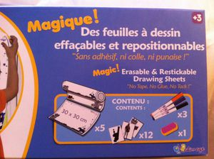 concours-4652.JPG