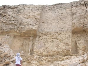 DSCN3050 Tell El-Amarna- Stèle frontière