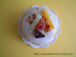 Cupcakes Mûre Citron