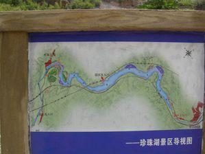 Photos Zhenzhuhu 070811 000a