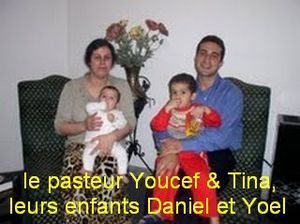 famille youcef